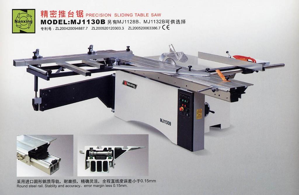 30_escuadradora-de-formato-nanxing-mj1130b_chico